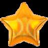 Фольгированная звезда Металлик Золотая