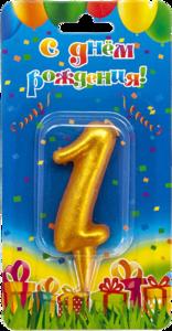 Свечи для торта в виде цифры - золото