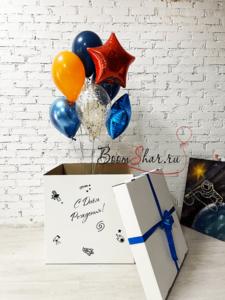 Коробка - сюрприз Космическая