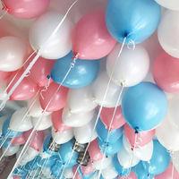 Розовые,белые и голубые шары- 25 шт